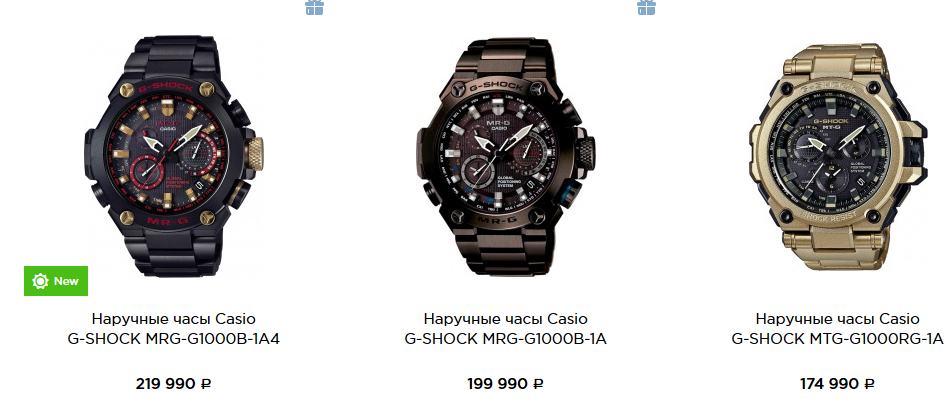 Casio G-SHOCK цена
